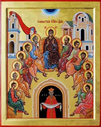 L'Icona Di Pentecoste – Di Enrico Benedetti.